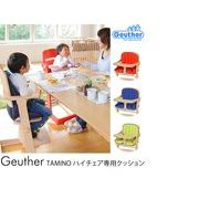 cushion for highchair TAMINO