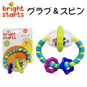 【Bright Starts ブライトスターツ】 グラブ&スピン