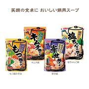 ニッスイ鍋スープ(4種アソート)
