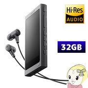 [予約]NW-A36HN-B ソニー ウォークマン Aシリーズ [メモリータイプ]  チャコールブラック 32GB