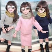 【送料無料】子供服 セーター スカート ニットアップ ニットワンピ ニットセットアップ  長袖