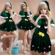 ハロウィン クリスマスツリー コスチューム サンタクロース コスプレ衣装 サンタ トナカイ