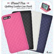 <スマホ・7プラス用>iPhone7 Plus用キルティングレザーケースポーチ