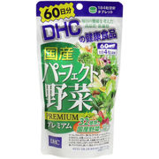 DHC 国産パーフェクト野菜 240粒 60日分