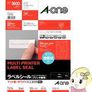 エーワン 73236 ラベルシール (プリンタ兼用) マット紙 100枚入