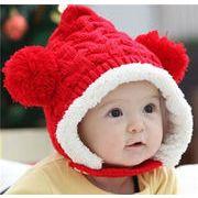 ★秋冬新作★キッズ・ベビーボンボン付きエルフニット帽子★おしゃれ★暖かい帽子★多色