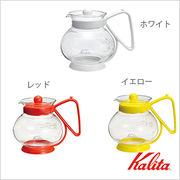 Kalita(カリタ) ティーバックサーバーN  31175/31177/31179
