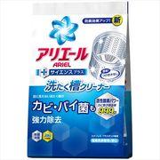 P&G アリエール 洗たく槽クリーナー 250g