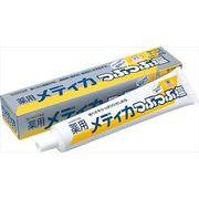 薬用メディカつぶつぶつ塩 170G 【 サンスター 】 【 歯磨き 】