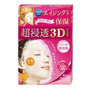 肌美精 超浸透3Dマスク エイジング保湿 4枚入