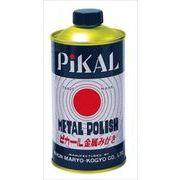 日本磨料工業 ピカール 液