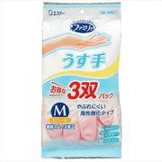 ファミリー ビニールうす手 指先強化 Mサイズ3双パック 【 エステー 】 【 炊事手袋 】