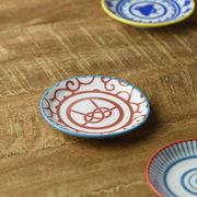 ジャポネスク 9.8cm豆皿 赤唐草[美濃焼]