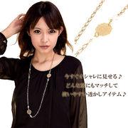 ■ Vajra ■ 日本製!大人気の透かし柄にやわらかい色合いゴールドロングネックレス♪Jv-5018