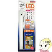ALT-1030IRL 朝日電器 スリム&フラットLEDライト(非接触スイッチタイプ) 約30cm 電球色