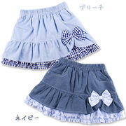 【2017年春物新作】ダンガリーパンツINスカート(100・110・120・130cm)