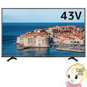 HJ43K3120 ハイセンス 43V型フルハイビジョン液晶テレビ 外付けHDD録画対応