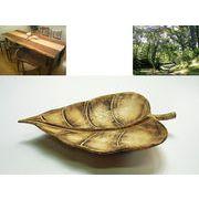 【プレゼントに最適】 木製プレート 葉っぱの形 ナチュラル