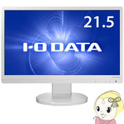LCD-MF223EWB アイ・オー・データ 21.5型ワイド液晶ディスプレイ