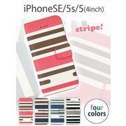 【激安セール】【iPhoneSE/5s/5】ポップなボーダーデザイン手帳型ケース