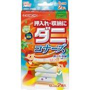 押入れ収納にダニコナーズサンシャインフォレストの香り 【 大日本除虫菊(金鳥) 】