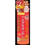 美容原液 超潤化粧水HA 【 コスメテックスローランド 】 【 化粧水・ローション 】