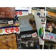 【送料無料】転売用 本 いろいろ詰め合わせセット 40冊~80冊