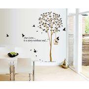 ◆[メーカ直送]ウォールステッカーお部屋の雰囲気を変える壁ステッカーお得セット