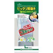 ピッタリ背抜き 強力ロングタイプ 3双パック L 【 ショーワ 】 【 手袋 】