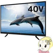 JOY-40TVPVR ジョワイユ 40型3派PVR対応テレビ
