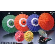 料理の演出☆飾り傘