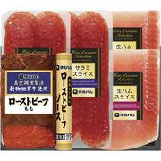 【代引不可】 伊藤ハム ローストビーフ・オードブルセット