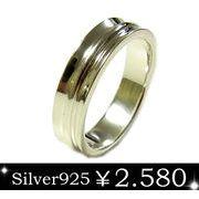 ねじれシルバーリング  シルバーアクセサリー 指輪