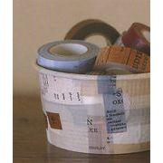 ベーシックだけど味のある色味 ★プリントマスキングテープ 3色セット★