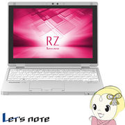CF-RZ6HFLPR パナソニック Let's note RZシリーズ 10.1型ノートパソコン LTE対応