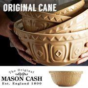 【イギリス雑貨】MASON CASH(メイソンキャッシュ):ケーン ミキシングボウル