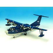 Avioni-X US-2 救難飛行艇 海上自衛隊 第71航空隊 スタンド付き