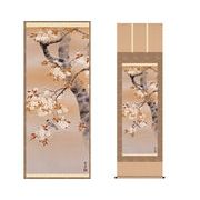 掛軸「桜花に小鳥」近藤玄洋筆