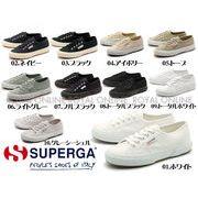 【スペルガ】 2750-COTU クラシック スニーカー 全10色 メンズ&レディース