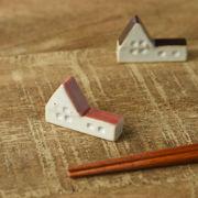 お家の形の箸置き レッド[美濃焼]