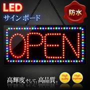 LEDサインボード OPEN 300×600 防水タイプ LED 看板 サインボード オープン 営業中 モーションパネル