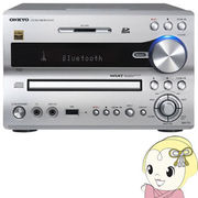 NFR9TX-S ONKYO(オンキョー) 「CD」「SD」「USB」レシーバーシステム 単品