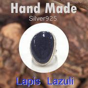 リング / LP-R2  ◆ Silver925 シルバー ハンドメイド リング ラピスラズリ 11号