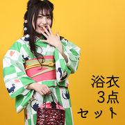 レディース 浴衣+帯+下駄3点セット (緑×市松(ねこと千鳥)/フリーサイズ) 浴衣セット ゆかた