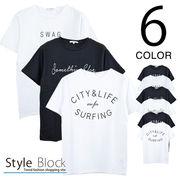 シンプルロゴ刺繍Tシャツ/sb-255663