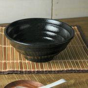 【特価品】鳴門 21.3cm黒曜丼[B品][美濃焼]