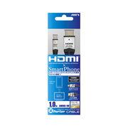 スマホ→TV出力ケーブル1m【air-j AMHD-1M】HDMI micro→HDMIケーブル