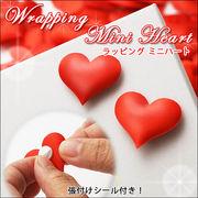【在庫処分】ぷっくりハートが可愛い!プレゼントのラッピングに!包装のアクセントに!3cmハート