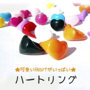 【早い者勝ち!!】~かわいいハートがCUTE!!~可愛いハートリング100入り