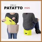 PATATTO mini(パタットミニ)